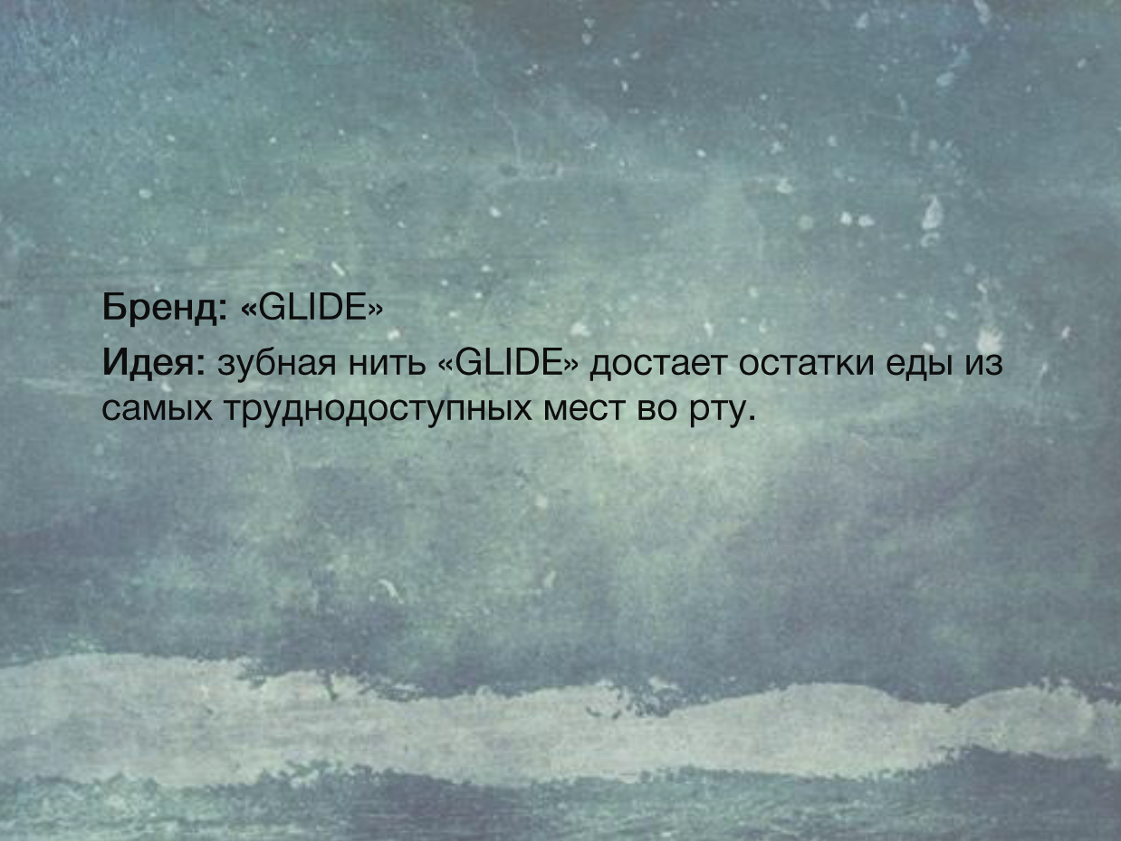 snimok-ekrana-1_1