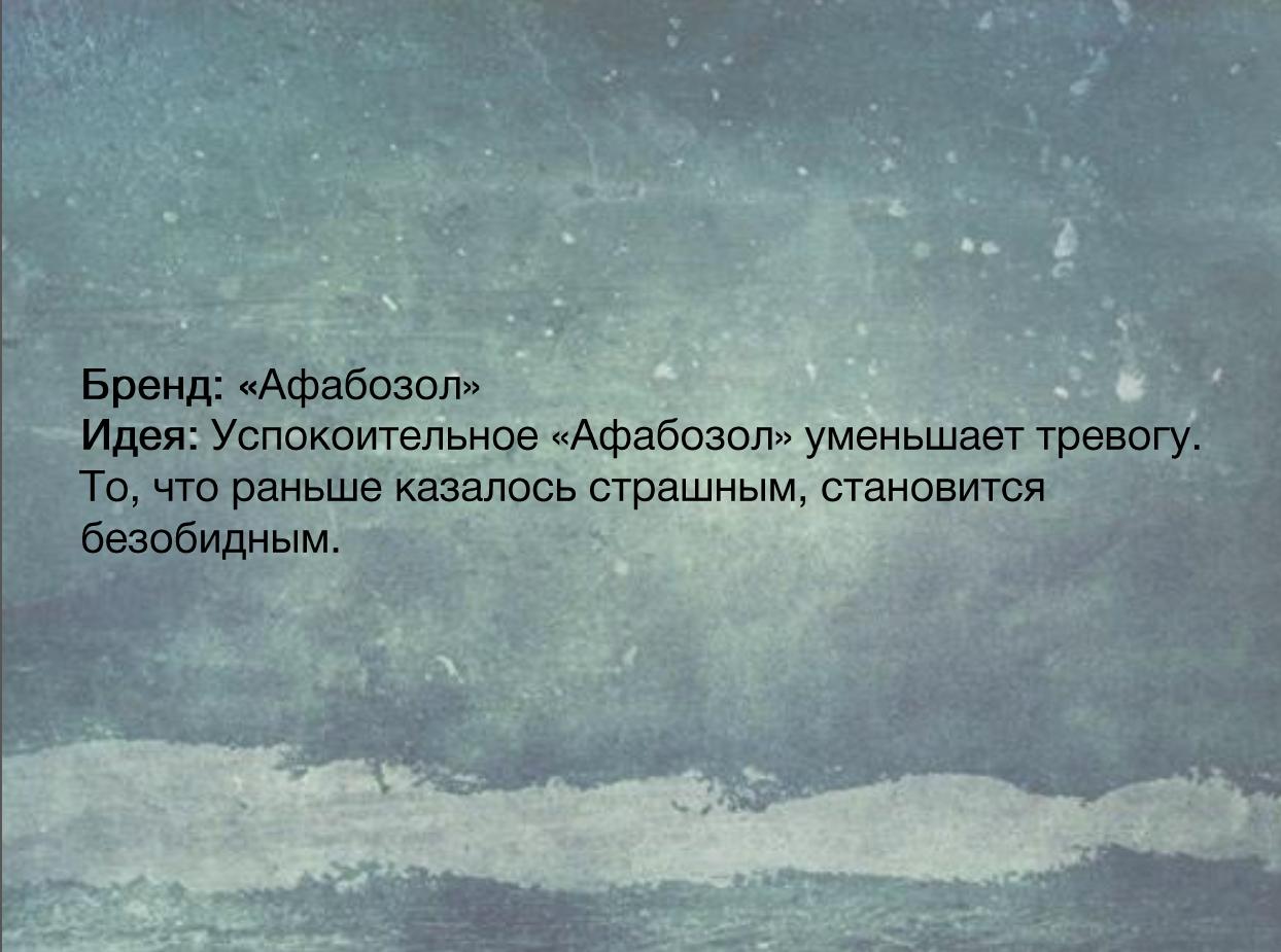 snimok-ekrana-1_3