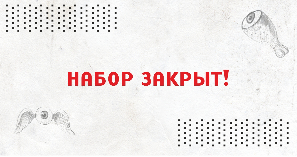 Режиссура видео музыкальное рекламное и фэшн видео wordshop Набор в группу закрыт